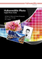 CLEARANCE DAMAGED ITEM: Hahnemuhle Digital Photo MATT FIBRE DUO 210gsm A2 25 sheets